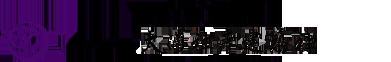 木造社寺建築専門の設計施工会社 有限会社大浦社寺建築社