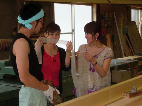 RKB系 「探検!九州」 2006年6月15日 03